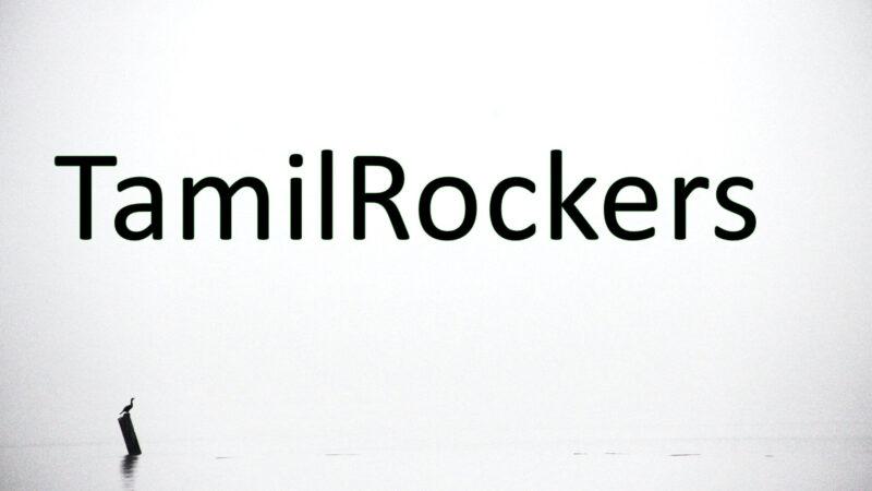 TamilRockers Proxy | TamilRockers Unblock Proxy/ Mirror [100% working]